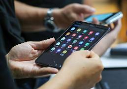 .Galaxy Fold开启第二轮预售 官网15分钟售罄.
