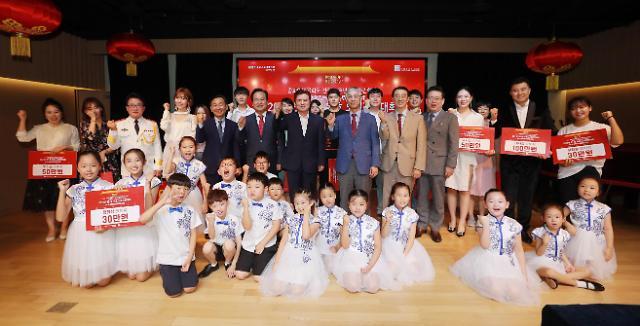 """""""庆祝中华人民共和国成立70周年暨韩中友好歌咏比赛""""在首尔举行"""