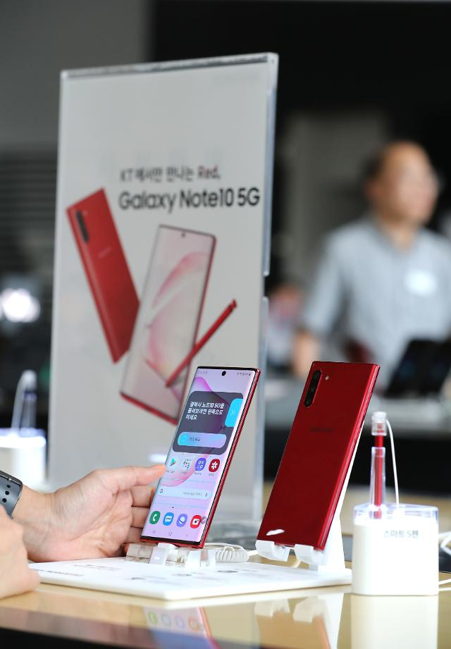 삼성, 中 5G 시장 공략…갤노트10 이어 플립폰도 출시