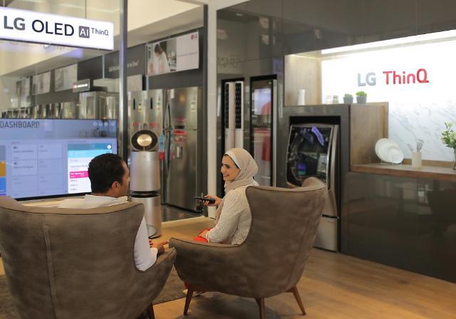 """이집트에 LG 씽큐 체험존 오픈···""""중동·아프리카 공략 박차"""""""