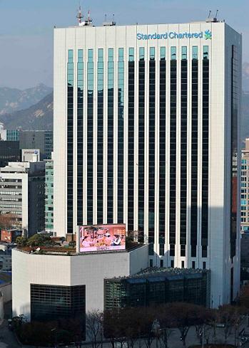SC제일은행, 캐시노트와 소상공인 금융서비스 강화 제휴