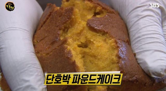 서울 파운드케이크 달인 렁트멍 비법과 위치는? [생활의 달인]