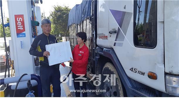 대전통영고속道 산청주유소(하남방향), 화물차 기사 사은행사