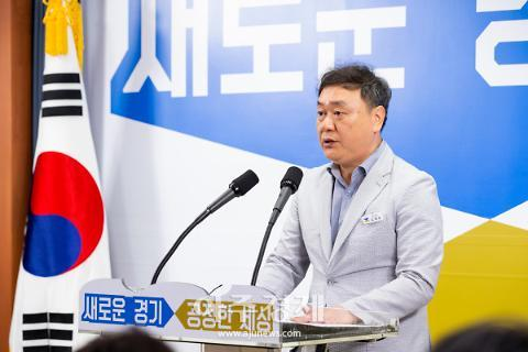 경기도, '수소에너지 생태계구축 기본계획' 수립· 발표