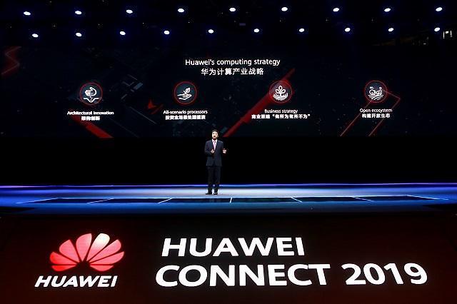 [화웨이 커넥트] 켄후 회장 AI, 전세계 컴퓨팅 80% 사용... 전략투자