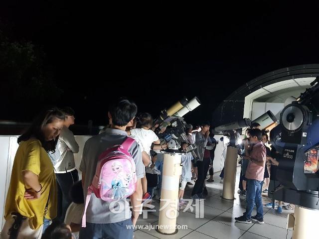 이번 주말, 포천아트밸리 천문과학관으로 인공위성 관측하러 가자