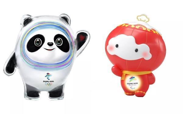 베이징 동계올림픽 마스코트는…판다 빙둔둔