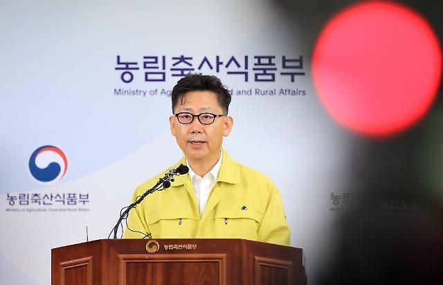 韩国坡州发现非洲猪瘟 3950头猪被紧急扑杀