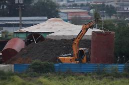 .受非洲猪瘟影响 韩国猪肉拍卖价格上涨超30%.