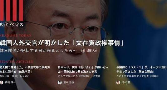 <O>文정부 이해할 수 없어</O> 韓외교관 日인터뷰 논란
