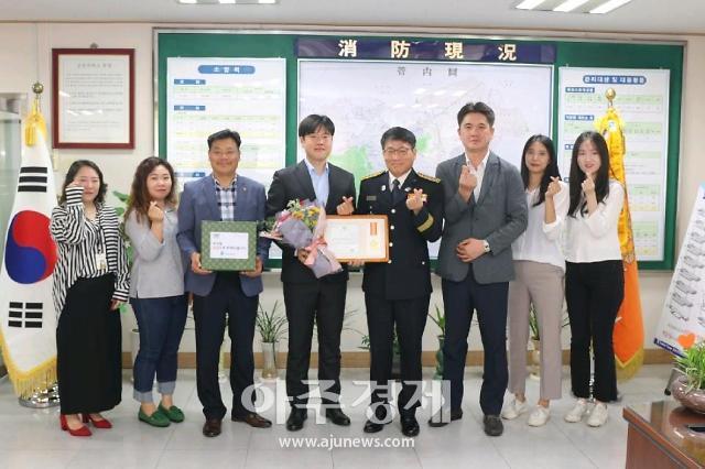 의정부시니어클럽 김승기사회복지사 의정부소방서장 표창
