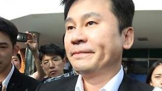 YG Entertainment đối mặt với việc phải hoàn trả 67 tỉ won cho Tập đoàn Louis Vuitton.