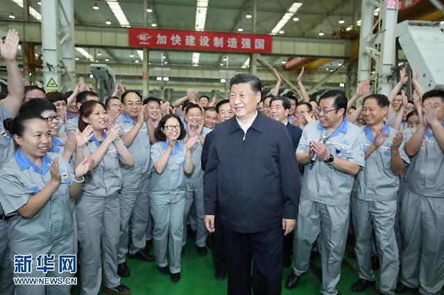 中 제조업 굴기 박차...시진핑, 실물경제 발전 주문