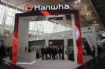 ハンファ精密機械、ドイツ「EMO・ハノーバー2019」に参加…欧州工作機械市場の攻略