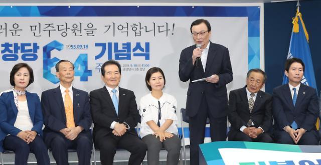 """창당 64주년 민주 """"총선 승리 위해 일치단결"""" 각오"""