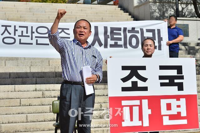 김순견 전 경상북도 경제부지사, '조국 장관 사퇴 촉구'  삭발식 단행