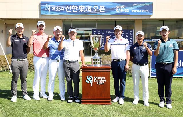 '3개 투어 총집합' 신한동해오픈 개막…아시아 챔피언들의 향연장