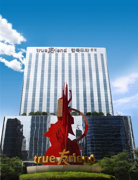 증권사 PB가 개인 집사였나...씁쓸한 한투증권·조국펀드 논란