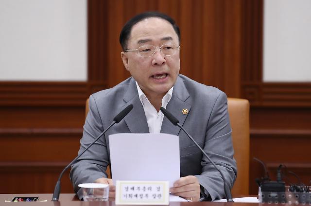 """""""사실상 정년연장 운은 뗐는데…"""" 정책 의지·추진 시기 논란도"""