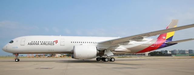 韩亚航空客机在美机场发生碰撞 机翼受损无人员伤亡