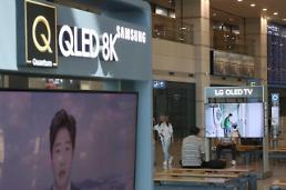 .韩国两家电子巨头互呛 8K电视市场竞争进入白热化.