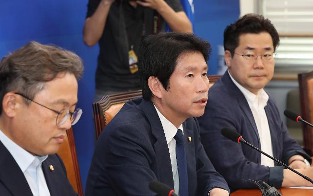 """與, 한국당 삭발 릴레이' 작심 비판…""""국회 와서 민생 살펴라"""""""