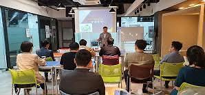   대전세무서, 소셜벤처캠퍼스 찾아 현장방문간담회, 개최