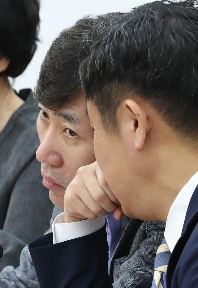 바른미래 윤리위, '손학규 노인 폄훼' 발언 하태경에 '직무정지 6개월'