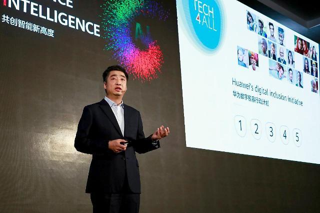 """[화웨이 커넥트 2019] 켄 후 순환회장 """"5년간 5억명에게 디지털 기술 혜택 제공하겠다"""""""