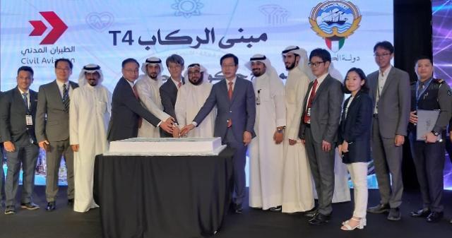 인천공항공사, 쿠웨이트공항 제4터미널(T4) 위탁운영 1주년 기념행사 개최
