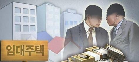 韩国租房市场调查 30人持有1.1万套出租房