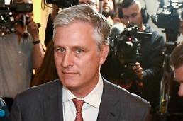 .特朗普任命罗伯特·奥布莱恩担任国家安全事务助理.