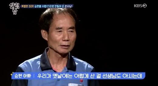 """김승현 """"학창시절 방황하며 술도 마셨다"""""""