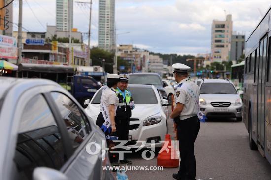 군포경찰, 추석연휴 기간 교통안전 캠페인 등 펼쳐