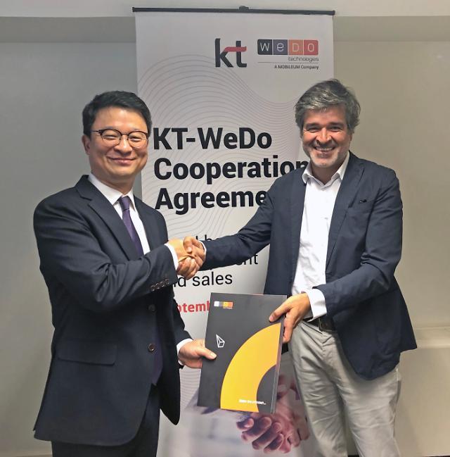 KT, 불법해킹 국제전화 막는 AI기술 해외 첫 수출