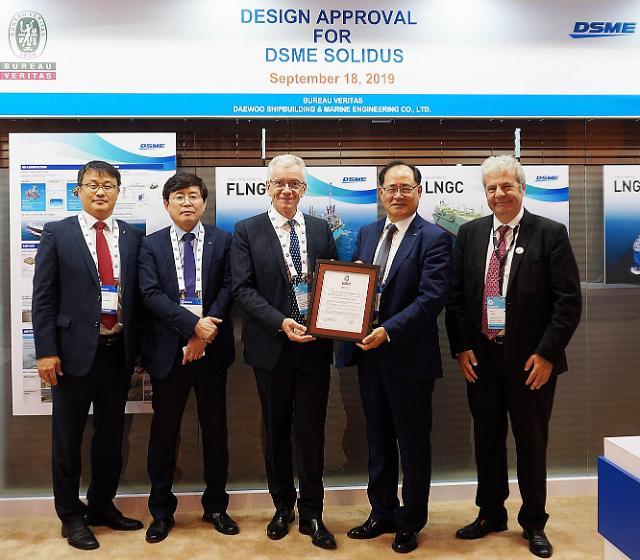대우조선해양, LNG화물창 설계기술 글로벌 5대 선급으로부터 인증 모두 획득