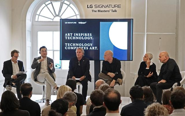 LG전자, 英 런던디자인페스티벌 참가…세계적 명장들과 좌담회 개최