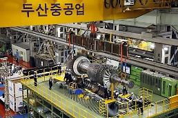 .Doosan Heavy showcases first home-made gas turbine for power generation.