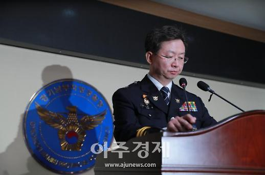 [포토] 화성 연쇄살인사건 브리핑 준비하는 반기수 경기남부지방경찰청 2부장