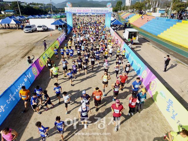 청양군 '칠갑호 주변 환상코스 달린다' 22일 칠갑산전국마라톤대회 개최
