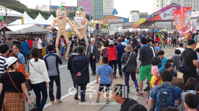 금산인삼축제 D-day 7, 글로벌 명품축제 분위기 고조