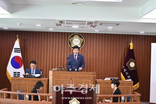 논산시의회, 제206회 임시회 개회