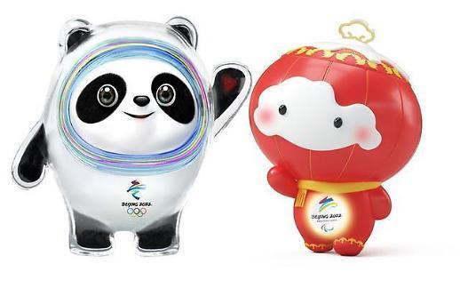 [NNA] 中 베이징 동계올림픽, 페럴림픽 마스코트 발표