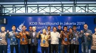 산업은행, 인도네시아에서 혁신 스타트업 설명회 개최
