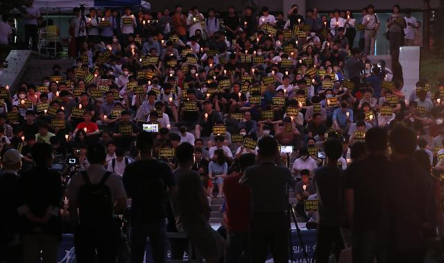 韩国三大名校学生今晚举行烛光集会 敦促法务部长官曹国下台