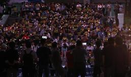 .韩国三大名校学生今晚举行烛光集会 敦促法务部长官曹国下台.