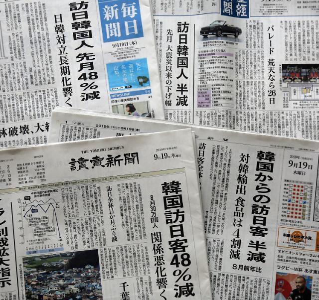 일본, 韓 관광객 반토막에도 미·중 관광객 늘어...피해 크지않아 강조