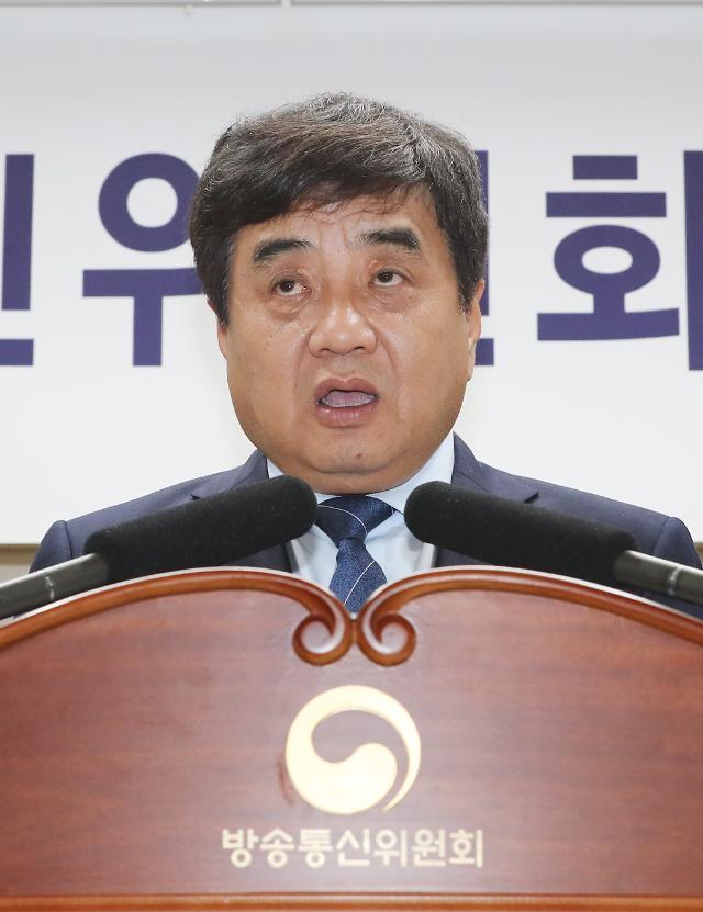 """한상혁 방통위원장 """"이용자 보호 강화""""...소비자단체 간담회 개최"""