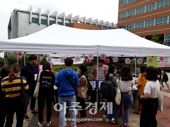 성결대, 2019학년도 인친맺고 내꿈찾기 행사 진행