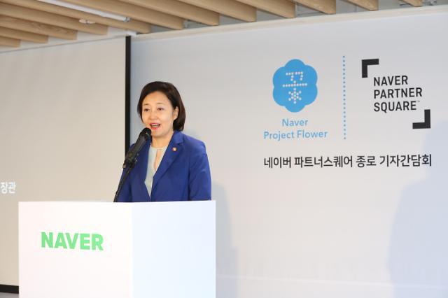 """박영선 """"네이버와 소상공인 온라인·스마트화에 상생협력"""""""